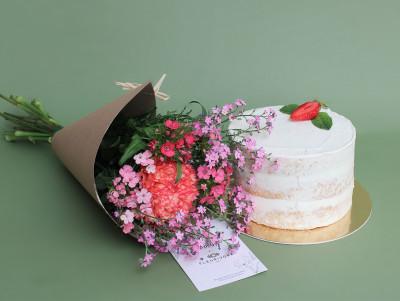 Very Nude cake de saison