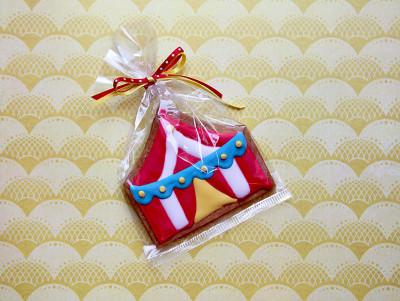 Atelier Sablés décorés Circus cover image